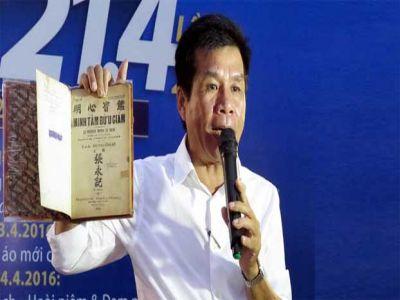 Lê Minh Quốc: Tôi tâm đắc với đức tính 'mình vì mọi người'